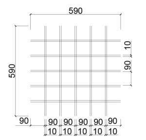 grilyato-100x100