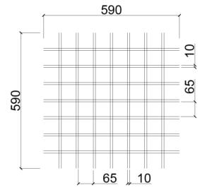 grilyato-75x75